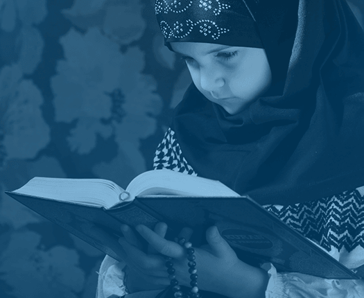 quran-online-study-Learn-the-Quran-reading-service