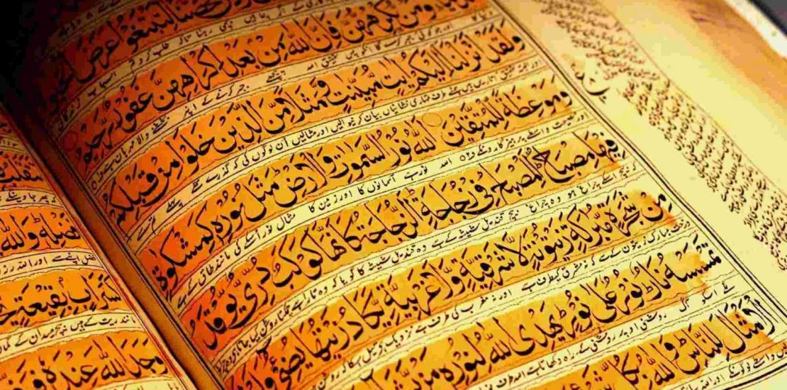 quran-online-study-services-quran-meanings